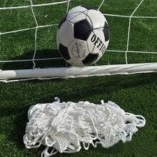 цена Portable Football Net 3X2M Soccer Goal Post Net Junior Sports Training Football Net Soccer Net Practise Football Accessories онлайн в 2017 году