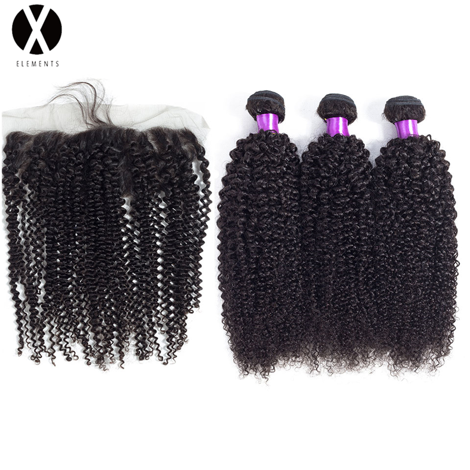 X-Elements Hair Malaysia Kinky Curly Hair 3 Bundles Human Hair Weaves Non-remy 3 Bundles With 13*4 Frontal Lace Closure