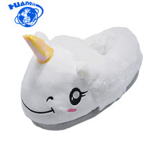 HUANQIU Eenhoorn Slippers 2017 Winter mooie Home Slippers Cartoon Pluche Chausson Licorne Unisex Familie Witte Schoenen Vrouwen ST224(China)