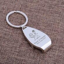 50 kişiselleştirilmiş Metal anahtarlık anahtarlık bira şişe açacakları kişiselleştirilmiş düğün Favor kazınmış anahtarlık hediyeler misafirler için
