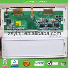 UMSH 8377MD T lcd display panel UMSH 8377MD 8T