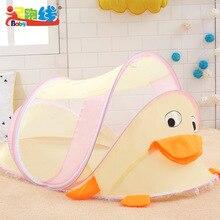Infant Breathable Baby Bed Portable Foldable baby Net Anti-Bug Crib Cradle Tent Cartoon Mesh Netting Tents Elegant