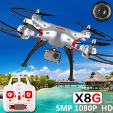 Syma X8G RC Drone 6-Axis Professional Quadcopter With 5.0MP camera RTF RC drone with the camera