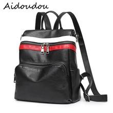 Рюкзак из искусственной кожи рюкзак мешок в полоску ASOS сумки для девочек-подростков школьная сумка Mochila FRRE ДОСТАВКА BA53