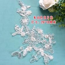 10 Pieces Ivory White Lace Applique Sequins Car Bone Trim Appliques French Chantilly Patch Bridal Venise Accessories