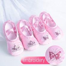 الفتيات شقة الرقص أحذية الاطفال الساتان لينة وحيد حذاء راقصة البالية الأطفال الترتر التطريز الباليه النعال