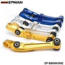 Передний нижний рычаг управления для Nissan 350Z 2D 3.5L ЧПУ Заготовка обновление втулка синий/серебристый/Золотой EP-BB09N350Z