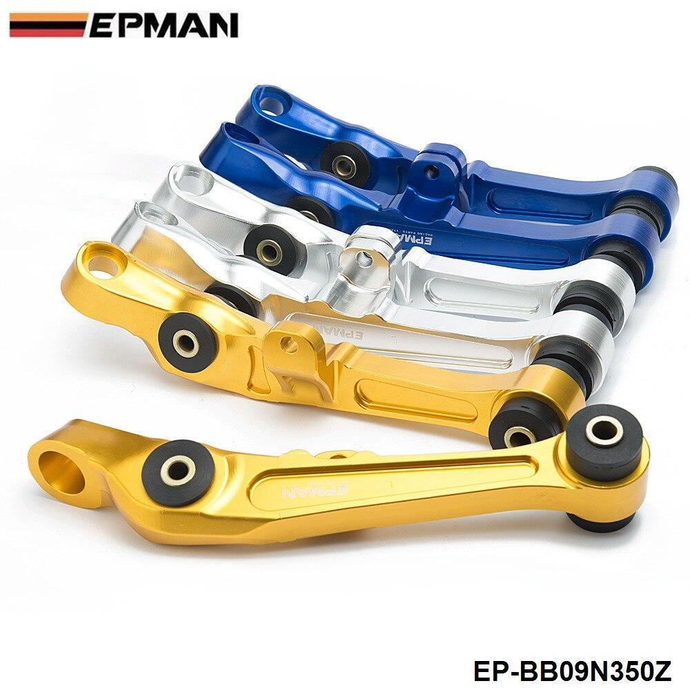 ด้านหน้าแขนควบคุมสำหรับ Nissan 350Z 2D 3.5L CNC Billet อัพเกรด BUSHING สีฟ้า/เงิน/ทอง EP-BB09N350Z