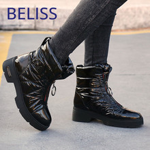 цена на BELISS 2018 winter snow boots women down patchwork fashion mid calf boots ladies round toe wedges comfortable female shoes B79