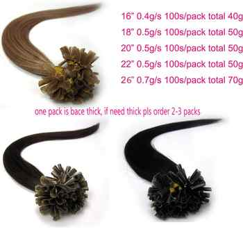 "ZZHAIR 16\""-26\"" 100% Machine Made Remy Human Hair Extensions Capsule Keratin Nail U Tip Hair Fusion 40g 50g 60g 70g 100S/Pack"