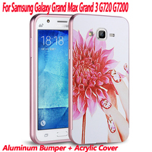 newest collection 58d04 9e8f0 Buy g720 back cover and get free shipping on AliExpress.com