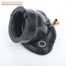 Intake manifold for PIAGGIO 125-150 Liberty 00-02 Skipper 4T 00-02 Vespa ET4 99-02 Zip 125 00-02 485587