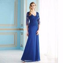 Vestido De Fiesta 2016 A line V yaka Aplike Yarım Kollu balo Elbise Anası Gelin Elbise Kraliyet Mavi Uzun Abiye elbiseler