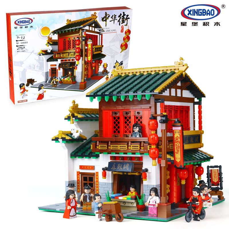 XingBao 01001 2787Pcs Chinese Style The Chinese Silk and Satin Store Set Building Blocks Bricks Toys Compatible with LegoINGly john bradley store wars the worldwide battle for mindspace and shelfspace online and in store