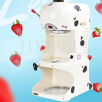 free air ship to home Electric Ice Crusher Automatic Ice Shaver Machine Commercial Snow Cone Machine block shaving machine sale