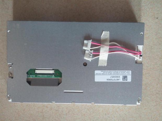 LQ070T5DR02 LCD Display screenLQ070T5DR02 LCD Display screen