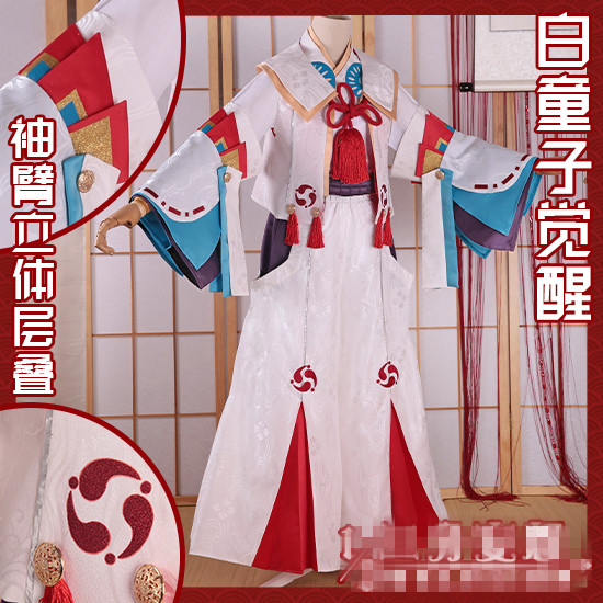 Onmyoji hellspawn réveil blanc lad kimono cosplay costume gilet pantalon tissu chapeau hatset accrocher ceinture chaussette cheveux ensemble