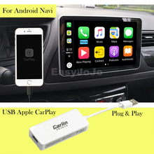 Plug and Play Smart Link Mini USB Apple Внешний порт CarPlay для Android навигации плеер системы Stick с авто