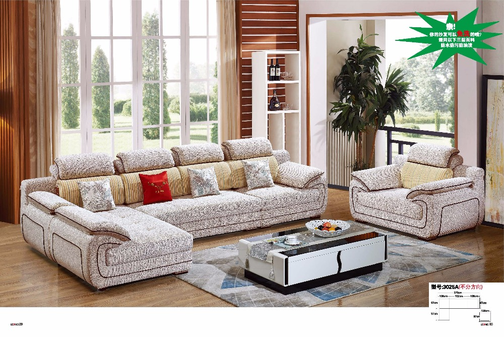 Aliexpress.com : Buy LDM3025 Modern living room sectional ...
