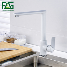 Бесплатная доставка Модные Однорычажный классический 360 градусов вращающийся белый для кухни, горячая and холодной раковина кран, смеситель для кухни