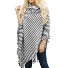 Женские пуловеры с кисточками и высоким воротником в форме крыла летучей мыши, пончо с полосками и бахромой по бокам, Зимний вязаный свитер-накидка