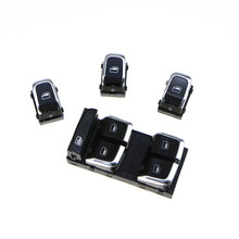 Qty 4 Chrome Driver Master Switch + Window Lifter Button Switches For VW A4 S4 B8 Q5 8K0959851D 8KD 959 851A 4GD959855 8KD959855