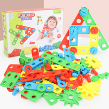 37-44pcs Puzzle DIY Variable Disassembly and Assembly Building Block Nut Combination Early Education Toy