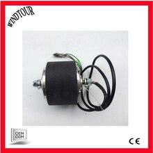 4-5 дюймов медленной скорости с бесщеточным двигателем постоянного тока Электродвигатель с регулируемой мощностью