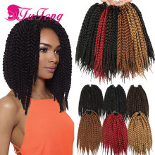 Top crochet braids box braids hair extension 12 inch havana mambo ...