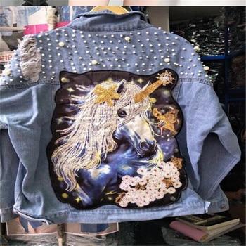 BEST-SELLER Unicorn Pearls Ripped Denim Jacket