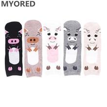 цена на MYORED 5pairs female cotton short socks funny crew sock girls lady casual dress cotton gift sock Calcetines de dibujos animados