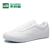 MULINSEN Breathe Skateboarding Shoes Men & Women Lover's Sport inspire relax barefoot Classic Sneaker all white 69178956
