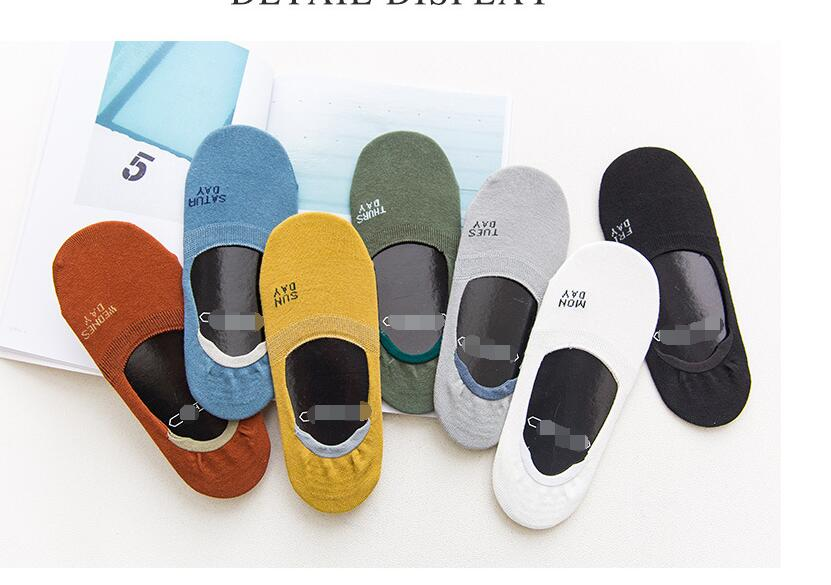 2018 spring and summer new mens funny happy mens invisible socks
