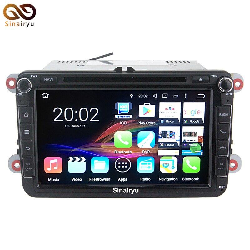 Sinairyu 2 Din 8 Inch 2GB RAM Android 7 1 Car DVD Player For Skoda Octavia