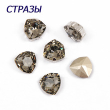 CTPA3bI 4706 Charming Fancy Beads Crystal Rhinestones 215 Gray Color Round Stone Glass High Quality For Jewelry making