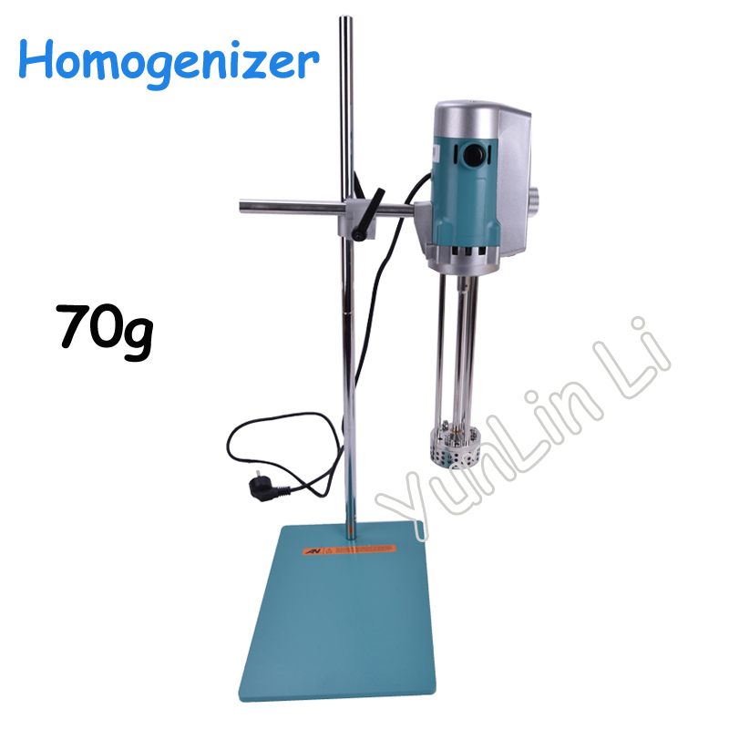 Laboratory Shear Emulsifying Machine Homogenizer Emulsifier High Shear Mixer (70g)
