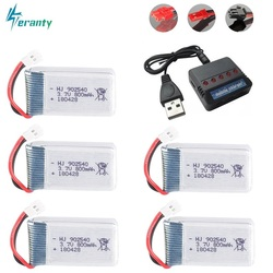 3.7V 800mAh 25c Lipo Battery and 5in1 Charger for Syma X5 X5C X5SC X5SW TK M68 CX-30 K60 905 V931 RC Quadcopter Drone Spare Part