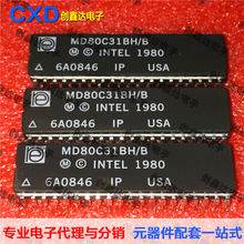 Бесплатная доставка md80c31 md80c31bh/b