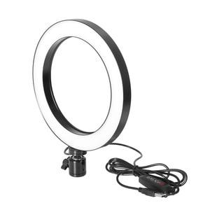 Image 2 - Photographie LED Selfie lumière annulaire 16/26cm trois vitesses éclairage continu réglable avec tête de berceau pour maquillage vidéo Studio en direct