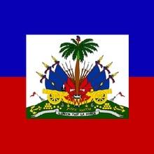Haiti  Ten Gds , 100% Real Genuine Comemorative ,Original Collection