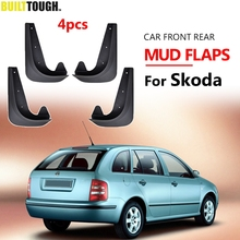 Set Universal Mudflaps Mud Flaps Splash Guards Mudguards For Skoda Citigo Fabia Octavia Rapid Roomster Yeti 6Y 5J NJ 1U 1Z 5E