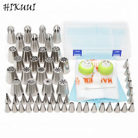 56pc Russian Tulip Icing Piping Nozzles Korean Style Pastry Tips for DIY Cake Decoration Dessert Baking Stainless Steel Tools