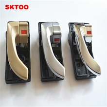 SKTOO 4PCS A CAR SET INTERIOR DOOR HANDLE FOR HYUNDAI TUCSON 82620-2Z020