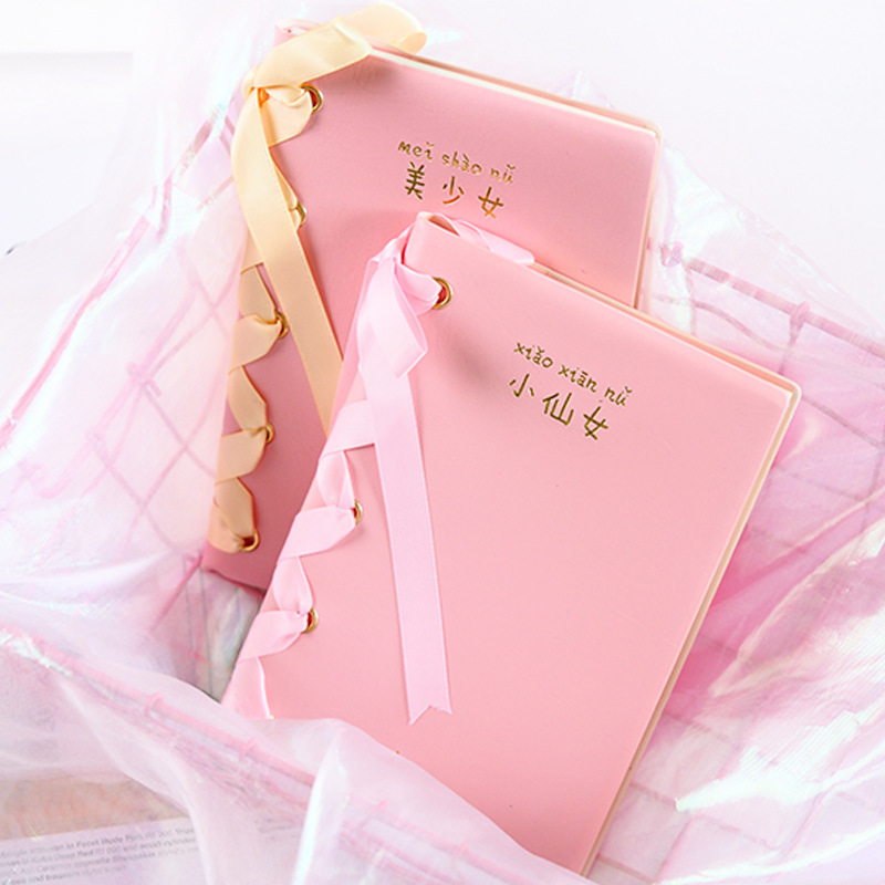 1Pcs Cute Pink Lace Binding PU Notebook Creative Fairy Girl Diary Memo Pads Planner Notepad Stationery For Kids Lace Line Gifts недорго, оригинальная цена