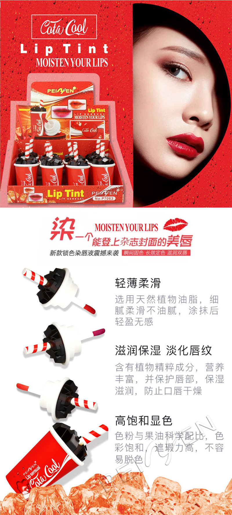 Beauty Essentials Enthusiastic Womens Fashion Fantastic Coke Bottle Color Change Makeup Lipstick Long Lasting Hydrating Cola Lipstick Lip Gloss Baby Lips N35