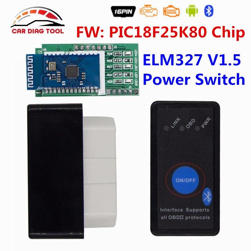Prix pour Meilleur Super MINI ELM327 V1.5 Bluetooth Interrupteur ELM 327 V 1.5 OBDII OBD2 Diagnostic Scanner Puce PIC18F25K80 Auto Code lecteur