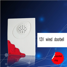 12V wired doorbell electronic security smart home two-line