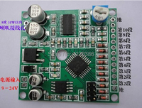 Free Shipping Matrix Trigger Voice Board Wide Voltage Sound Board High Power Multi Channel Playback