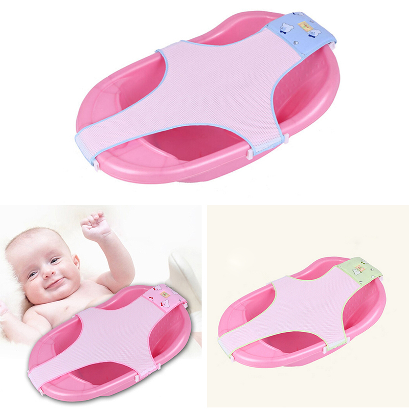 High Quality Baby Bath Seat Bathing Adjustable Bath tub Newborn ...