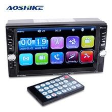 AOSHIKE カードマシンのリモートコントロールタッチ内蔵 2 Din